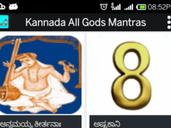 All God Mantras in KANNADA 1 0 3 Free Download