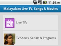 All Malayalam Entertainment 1 0 Free Download