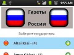 All Newspapers of Russia-Free 3 Screenshot