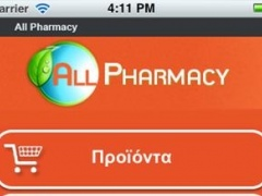 All Pharmacy 1.0 Screenshot