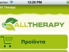 All Therapy 1.0 Screenshot