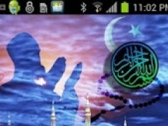 ALLAH Medina HQ Live Wallpaper 1.0 Screenshot