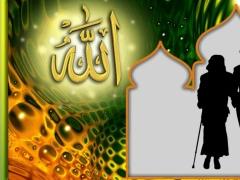 Allah Photo Frames 3.0 Screenshot