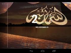 Allahu Akbar Live Wallpaper 261 Screenshot