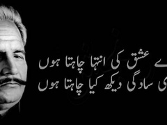 Iqbal Poetry Books Pdf