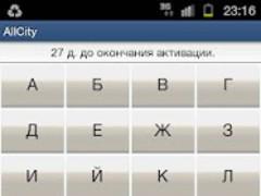 Allcity Almaty directory 1.3.3 Screenshot