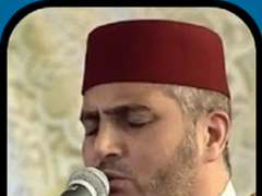 Aloyoon Al-Koshi Quran MP3 1.0 Screenshot