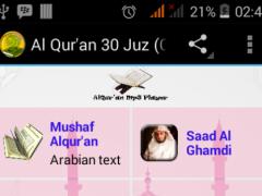 ALQURAN 1.2 Screenshot
