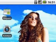 Amanda Live Wallpapers 1.7 Screenshot