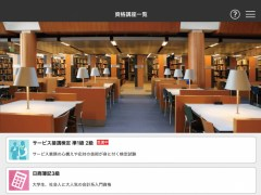 Amazing Birds Match Fun-Free Strategy Match 3 Impossible Game for Adults & Kids 1.0 Screenshot