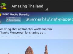 Amazing Thailand 1.1.0 Screenshot