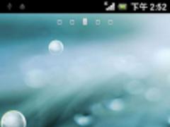 Amazing Water Drop HD 1.0 Screenshot