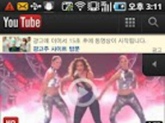 American Idol TV FOX Video MV 1.2 Screenshot