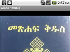 Amharic Bible 6 0 Free Download