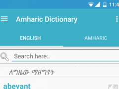 Amharic Dictionary 5 0 Free Download