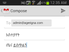 Agerigna Amharic Keyboard Chat 3.2.0 Screenshot