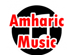 Amharic Music 1 0 Free Download