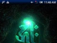 Amitābha II Trial 2.5.0 Screenshot