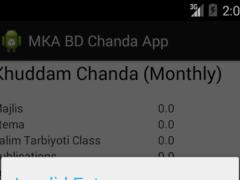 AMJ BD Chanda App 3.3 Screenshot