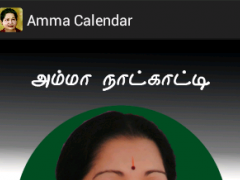 Amma Calendar 3.5 Screenshot