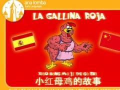 Ana Lomba's Spanish for Kids: The Red Hen (Bilingual Spanish-Chinese Story) 1.0 Screenshot