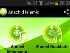 Anachid islamic 1.0 Screenshot