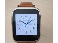 Analog Clock AW Plus-7 1.0 Screenshot