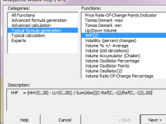 AnalyzerXL 6.1.37 Screenshot