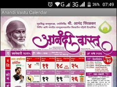 Review Screenshot - Anandi Vastu Calendar – Your Ticket to Vedic Astrology and Vastu Shastra Knowledge