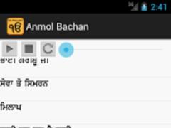 AnandIshwarDarbar 1.3 Screenshot