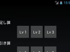 Anboke simple mental free 1.0.1 Screenshot