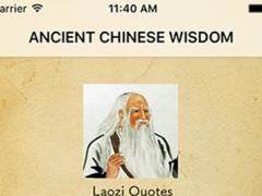 Ancient Chinese Wisdom 1.0 Screenshot