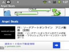 Angel Beats AnimeMovie English 1.0 Screenshot