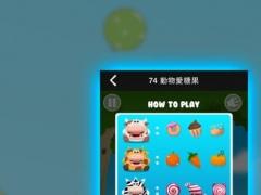 Animal Eat Sweets 2.74 Screenshot