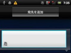 AnimalGiraffe keyboard skin 1.0 Screenshot