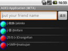 AOE3 tool App (BETA) 1.4.2 Screenshot