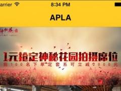 APLA 1.3 Screenshot