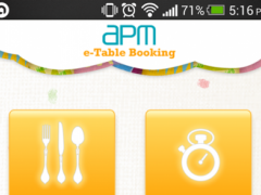 apm e-Table Booking 1.0 Screenshot