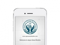 Apna Sewa Kendra 1.1 Screenshot