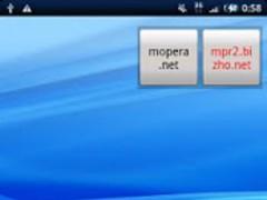 ApnSwitcher(Beta) 1.0 Screenshot