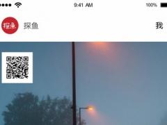 我的App(O2O) 1.4 Screenshot