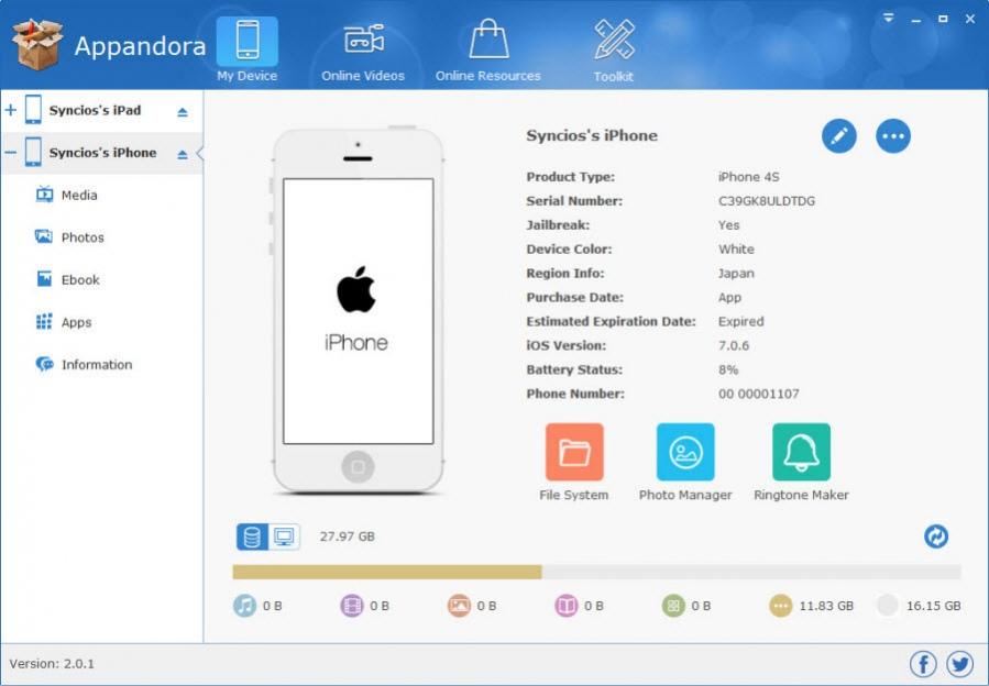 appandora app library