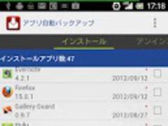 AppAutoBackup Manager 1.1.1 Screenshot
