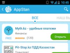 Appstan - каталог Казахстана 1 Screenshot