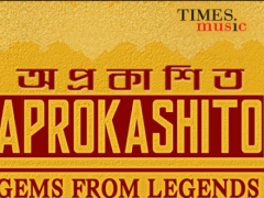 APROKASHITO Bengali Songs 1.0.0.2 Screenshot