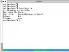 apt-dater 0.8.5 Screenshot