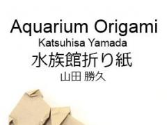 Aquarium Origami 23 1.0 Screenshot