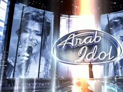 Arab Idol Fans App 1.5 Screenshot