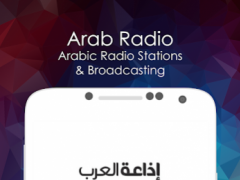 Arab Radio FM AM 2.17 Screenshot
