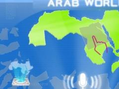 ARAB WORLD MAPS GAME 1.1 Screenshot